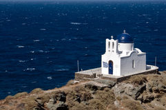 Monastery in Sifnos Stock Images