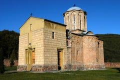 Monastery Sisojevac Stock Photography