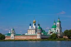 Monastery of St. Jacob Saviour Royalty Free Stock Photography