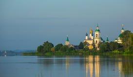 Monastery of St. Jacob Saviour Royalty Free Stock Image