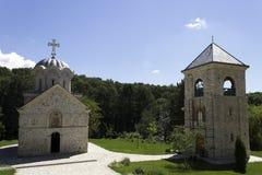 Monastery Staro Hopovo. Medieval monastery Staro Hopovo. Fruška gora mountain, near Novi Sad, Serbia Royalty Free Stock Images
