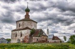 Monastery in Suzdal Stock Photos