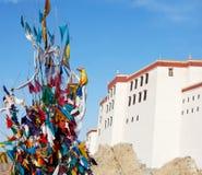 Monastery in Tibet Royalty Free Stock Image