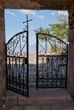 The monastery of Treskavec. The metal gate of the monastery of Treskavec, Macedonia Stock Photos