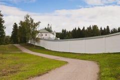Monastery. Royalty Free Stock Photography