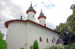 The Monastery Varatec Stock Images