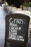 Monastiraki taverna sign
