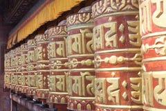 佛教Monastry,尼泊尔 免版税库存照片