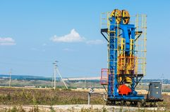 Monat Juni Ölschaukelstuhl Lizenzfreies Stockfoto