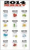 2014 12-monatiger Kalender, der Feiertage kennzeichnet Stockbilder