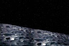 Mond 2 Lizenzfreie Stockfotos