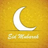 Mond-Hintergrund für moslemisches Gemeinschaftsfestival Lizenzfreie Stockfotografie