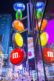 Monde New York de M&M Image libre de droits