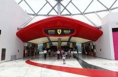 Mondo del Ferrari nell'Abu Dhabi Immagini Stock Libere da Diritti