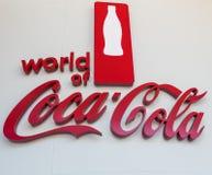 Mondo del museo della coca-cola a Atlanta Georgia U.S.A. Immagine Stock Libera da Diritti