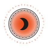 Mondplaneten-Symbolhintergrund Stockfoto