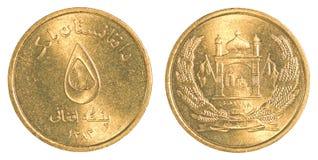 Moneda afghani afgana 5 Imagen de archivo libre de regalías