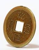 Moneda antigua china Imagen de archivo libre de regalías