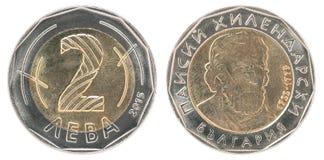 Moneda búlgara del lev Foto de archivo libre de regalías