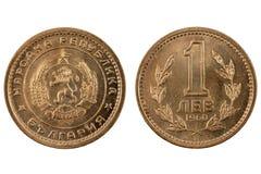 Moneda búlgara comunista en blanco Imágenes de archivo libres de regalías