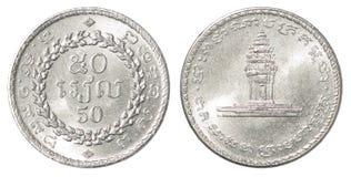 Moneda camboyana del riel Imágenes de archivo libres de regalías