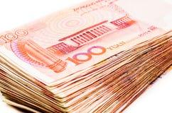 Moneda china del billete de banco del yuan imágenes de archivo libres de regalías
