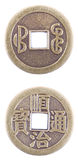 Moneda china vieja Imagen de archivo