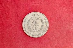 Moneda conmemorativa de URSS una rublo en memoria del año internacional de paz en Moscú Fotos de archivo
