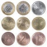 Moneda de Bielorrusia del sistema completo fotografía de archivo libre de regalías