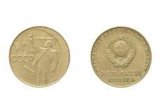 Moneda de CCCP Fotografía de archivo libre de regalías