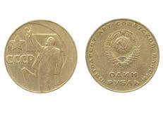 Moneda de CCCP Imágenes de archivo libres de regalías