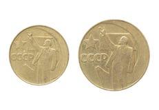 Moneda de CCCP Foto de archivo libre de regalías