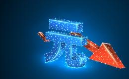 Moneda de China Yuan, flecha roja de la tendencia bajista, ejemplo de ne?n digital 3d Crisis poligonal del negocio del vector, de ilustración del vector