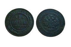 Moneda de cobre vieja del copec 1912 del imperio ruso 1 fotografía de archivo
