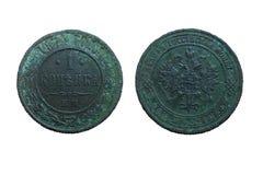 Moneda de cobre vieja del copec 1874 del imperio ruso 1 fotos de archivo libres de regalías