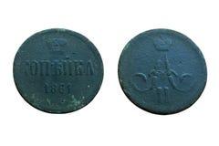 Moneda de cobre vieja del copec del imperio ruso 1 imagenes de archivo