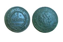 Moneda de cobre vieja del imperio ruso fotografía de archivo