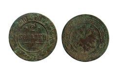 Moneda de cobre vieja del imperio ruso aislado en blanco foto de archivo
