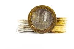 Moneda de diez rublos Foto de archivo