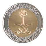 Moneda de la Arabia Saudita Imágenes de archivo libres de regalías