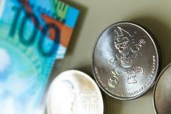 Moneda de la edición especial de RUSIA 2018 del MUNDIAL de la FIFA de 25 rublos de valor Imagenes de archivo