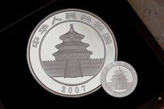 Moneda de la panda de China Imágenes de archivo libres de regalías