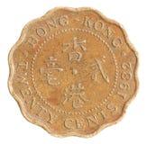 Moneda de los centavos de Hong Kong Imágenes de archivo libres de regalías