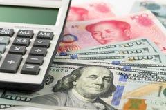 Moneda de los E.E.U.U. China Imagen de archivo libre de regalías