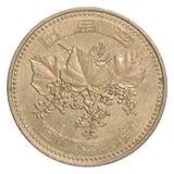 Moneda de los yenes japoneses Imágenes de archivo libres de regalías