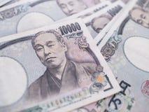 Moneda de los yenes japoneses, dinero de Japón Foto de archivo