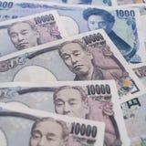 Moneda de los yenes japoneses, dinero de Japón Imagen de archivo libre de regalías