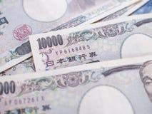 Moneda de los yenes japoneses, dinero de Japón Fotografía de archivo libre de regalías