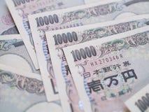Moneda de los yenes japoneses, dinero de Japón Fotografía de archivo
