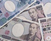 Moneda de los yenes japoneses, dinero de Japón Imagenes de archivo